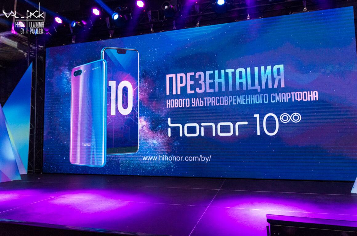 Фотоотчёт презентации Honor 10