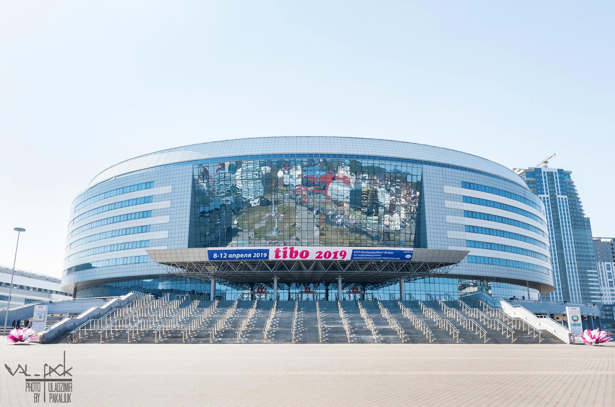 Минск-Арена ТИБО