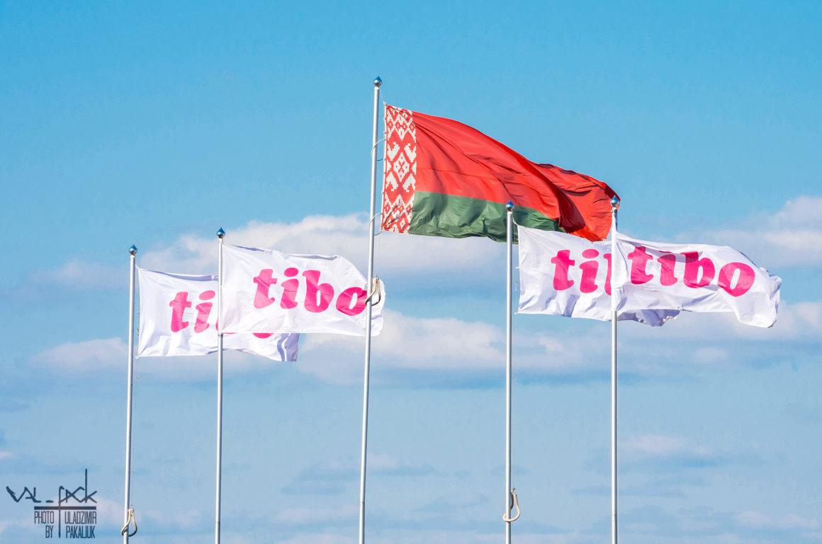XXVI Международный ИКТ Форум ТИБО 2019 TIBO